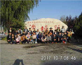 国庆中秋双节必威登录平台照明宁夏沙坡头之旅