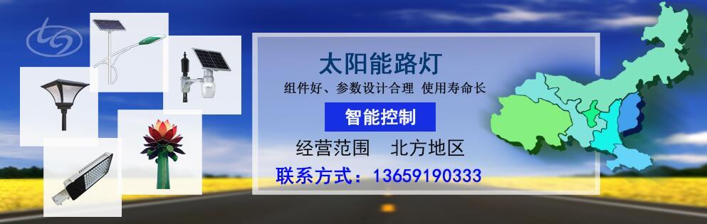陕西betway365betway客户端下载厂家